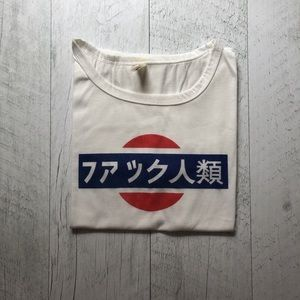 Japanese Graphic Tee